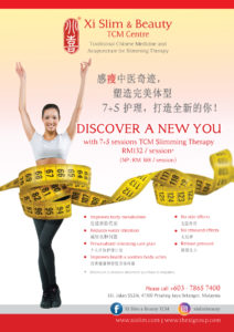 Xi-Slim-Beauty-7+5-sessions-A5 updated 22.2